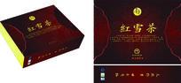 雨津花茶产品包装盒设计