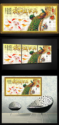 中式花鸟装饰画高清牡丹无框画