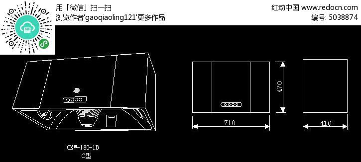 厨房烟机三视图CAD图块素材下载 编号5038874 红动网