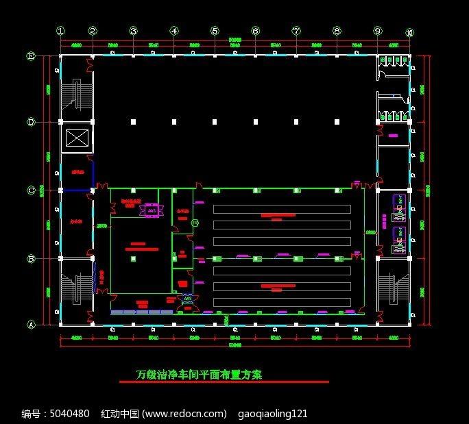 工厂万级洁净车间平面布置方案图