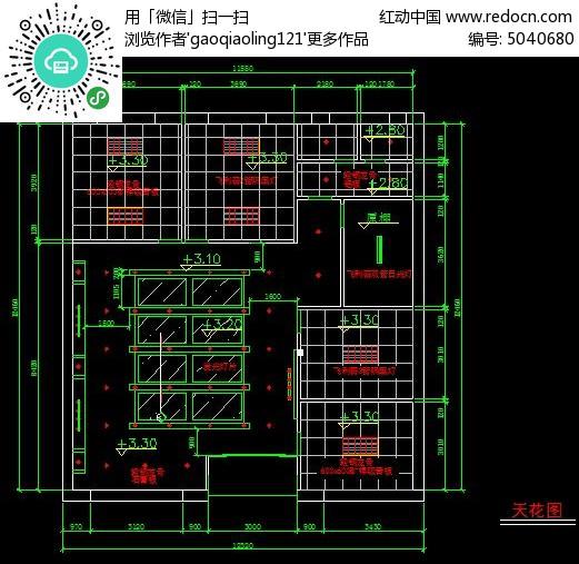 贵金属销售部天花设计图CAD素材下载 编号5040680 红动网