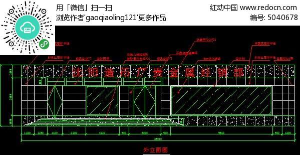 贵金属销售部外立面设计图CAD素材下载 编号5040678 红动网