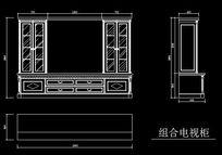 欧式古典造型组合电视柜三视图CAD图块