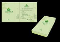 苹果绿清新淡雅产品包装盒设计
