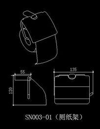 卫生间厕纸架CAD图纸