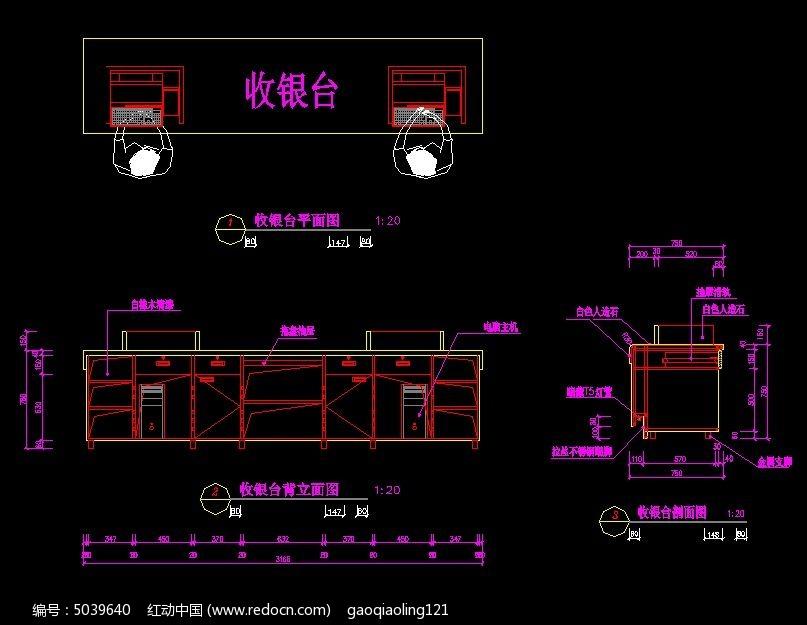 西饼店收银台三视图装修设计CAD图片图纸素ss800离心机cad图图片