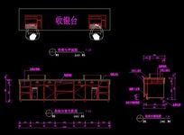 西饼店收银台三视图装修设计CAD图纸
