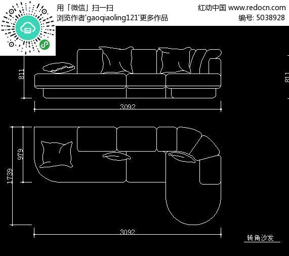 素材拐角沙发CAD图块2008cad室内设计造型图片