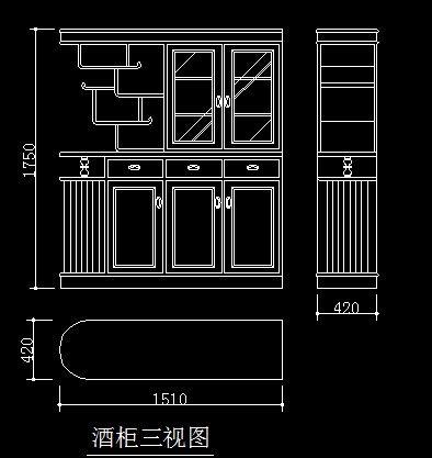 酒柜三视图、效果图