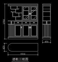 造型酒柜三视图CAD图块