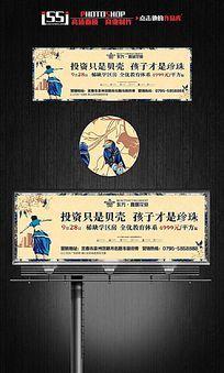 高炮房地产宣传设计