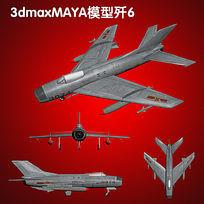 3dmaxMAYA模型歼6