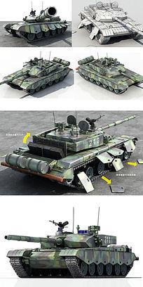 3dmax模型主战坦克99B max
