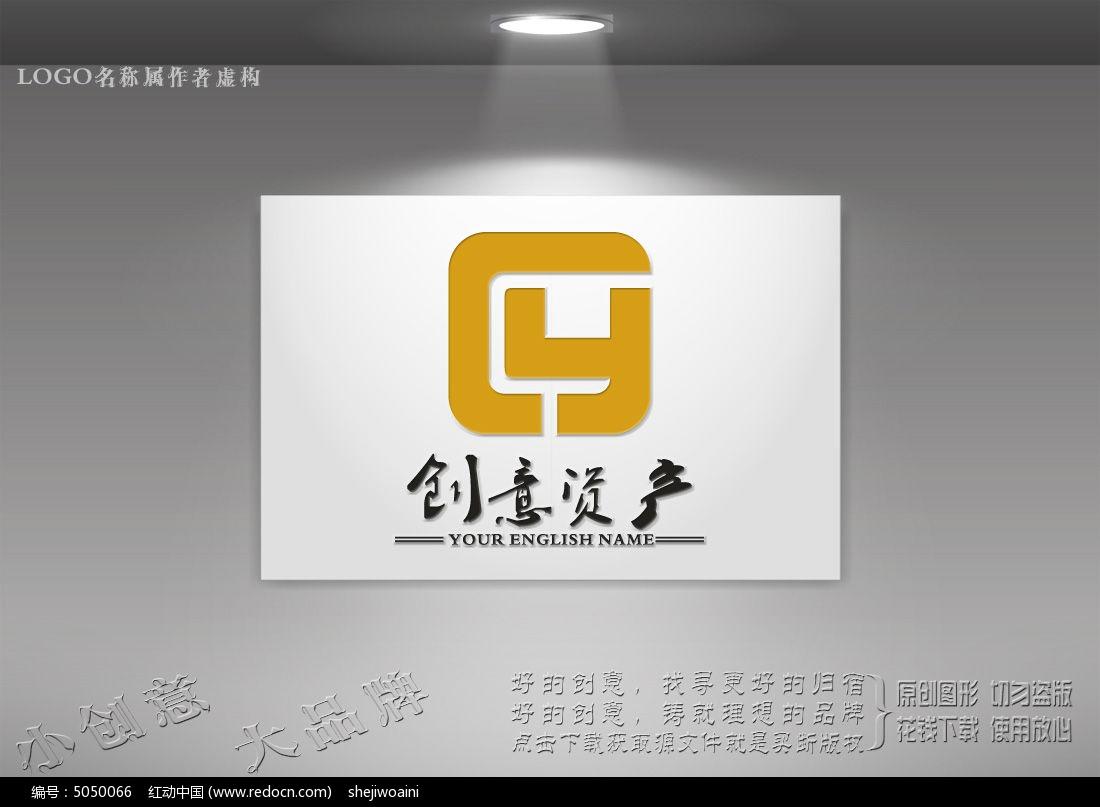 cy字母组合logo设计CDR素材下载 编号5050066 红动网