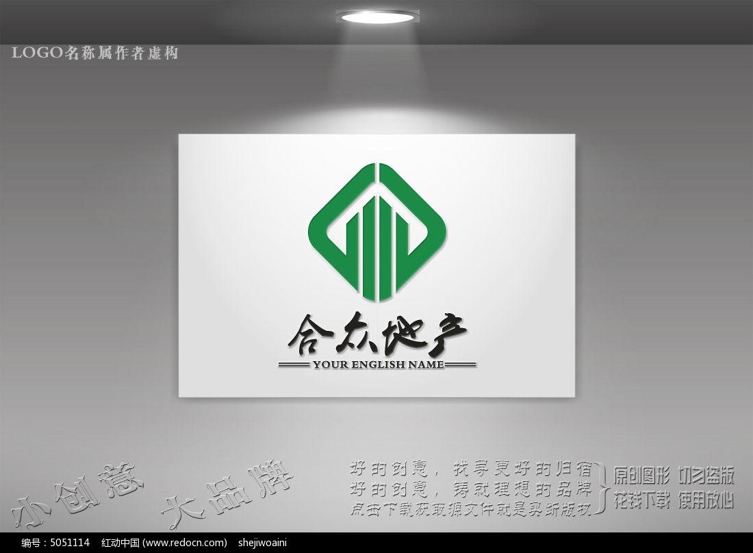 合众地产标志设计图片