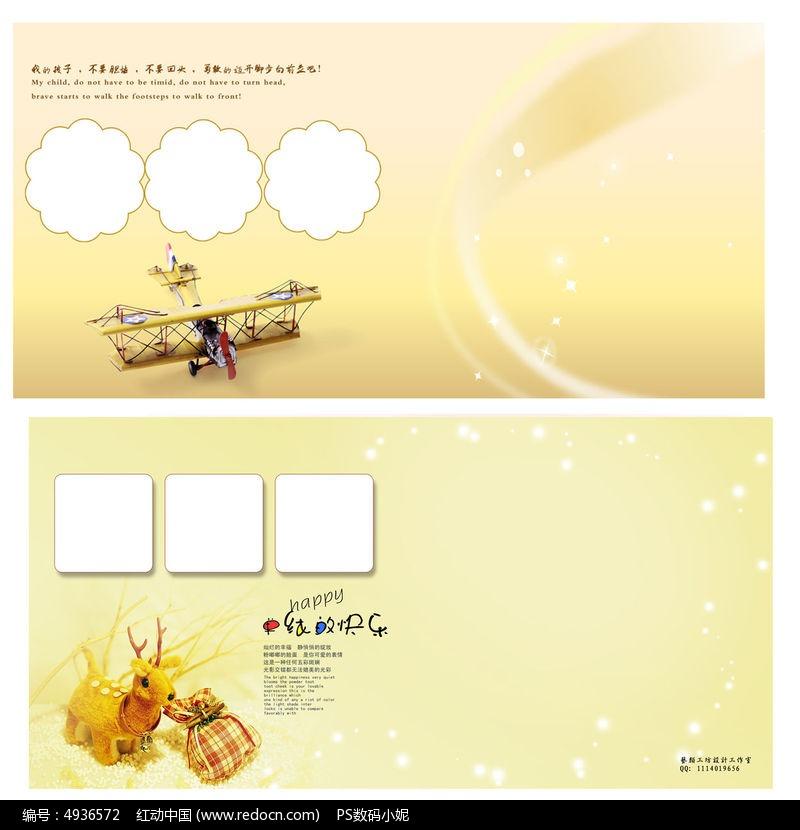 黄色夕阳外景模板图片