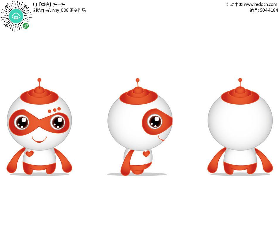 时尚可爱温馨智能机器人卡通形象