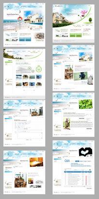 网页设计蓝天白云网页设计 PSD