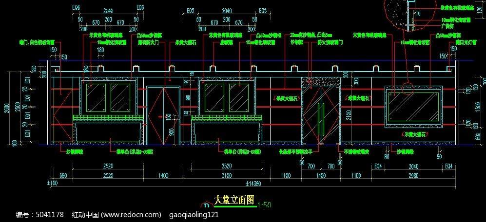 证卷营业厅大厅立面图_CAD图纸图片素材cad怎么渐变图片