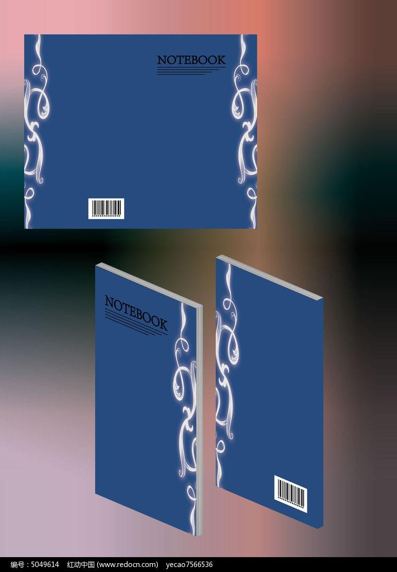 光感花纹设计笔记本书籍封面模板图片