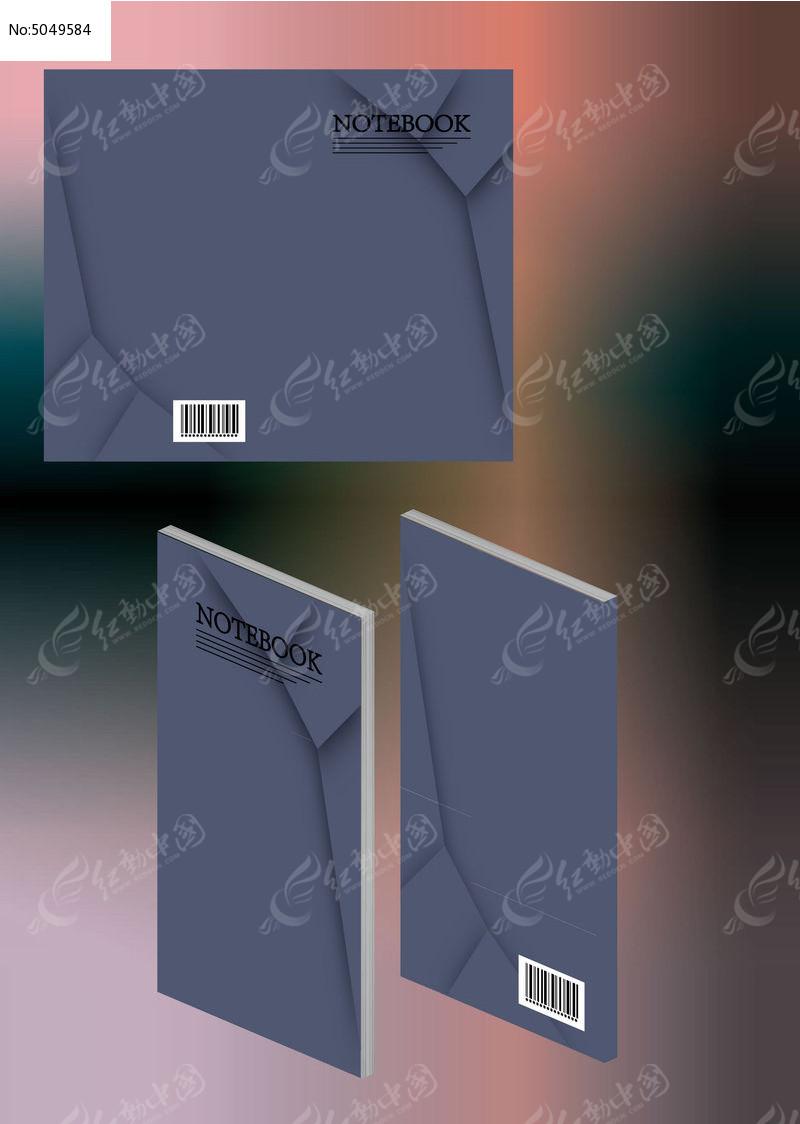 灰红简约几何设计笔记本书籍封面模板
