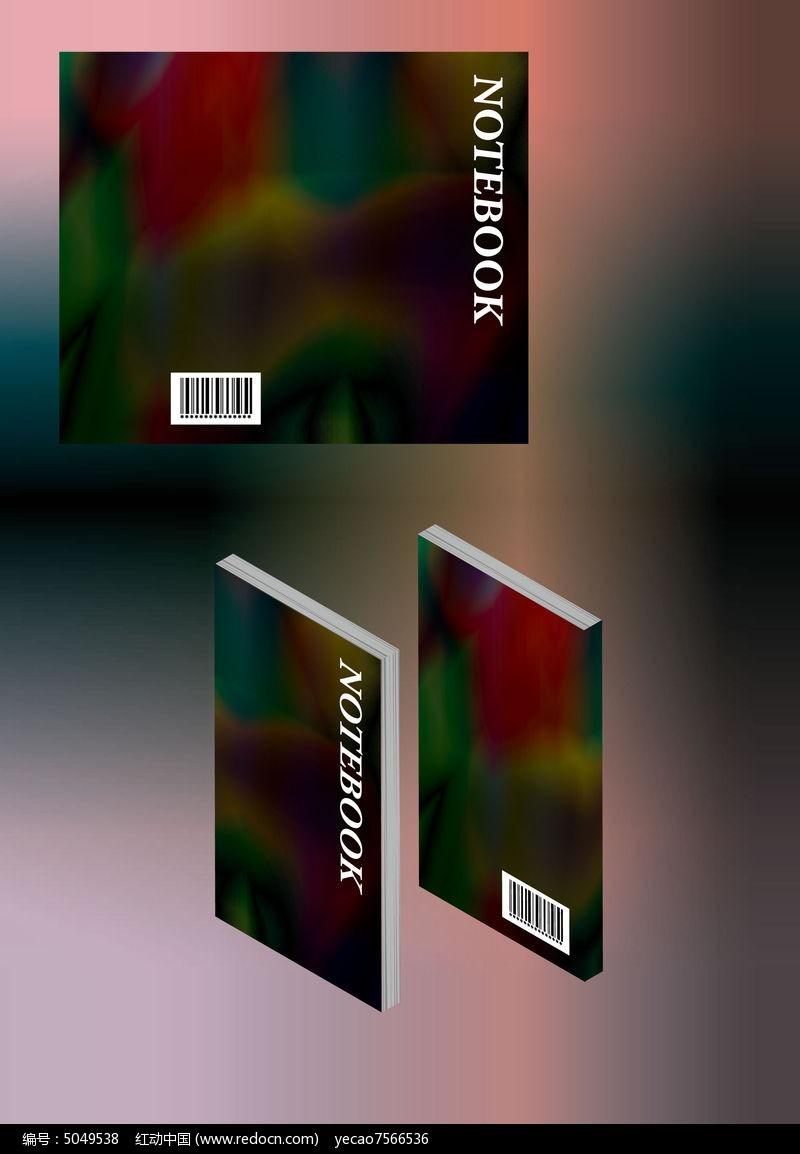 迷幻色彩烟灰感笔记本书籍封面模板