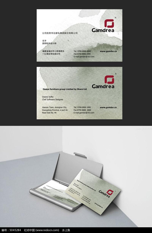 水墨名片模板psd素材下载_商业服务名片设计模板