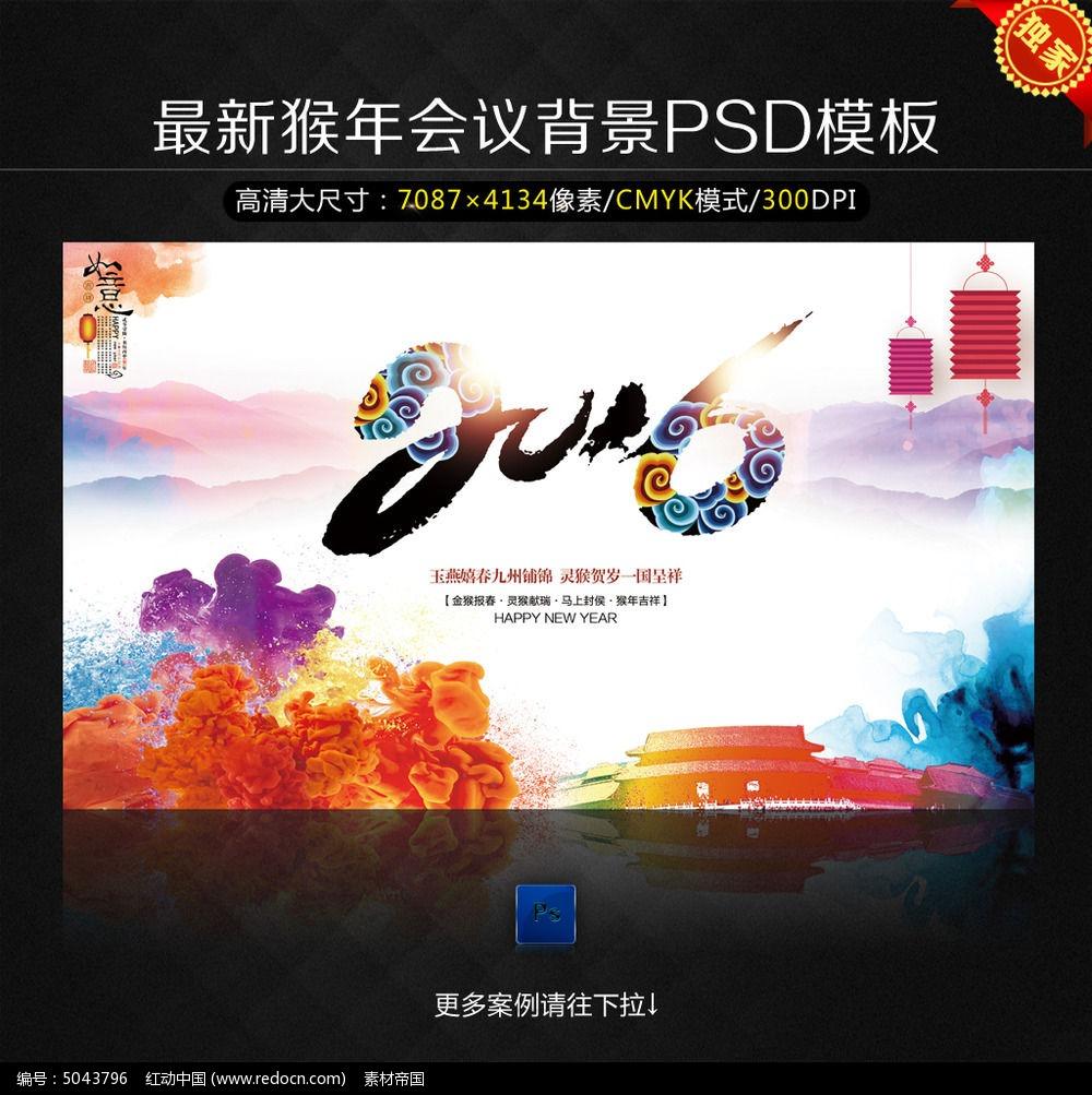 中国风2016海报设计_海报设计/宣传单/广告牌室内设计解决的关键问题图片