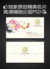 中国风文化艺术教育名片