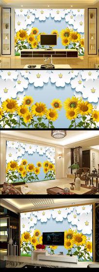 3D花朵向日葵电视背景墙