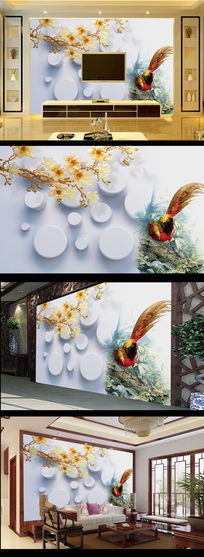 3D锦鸡彩雕玉兰花电视背景墙