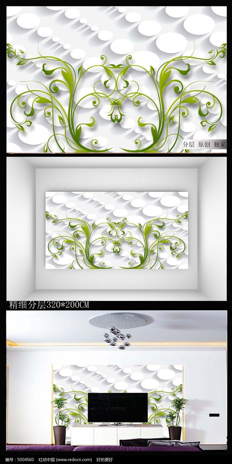 欧式3d墙画图片大全