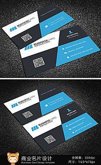 IT行业创意名片设计 PSD