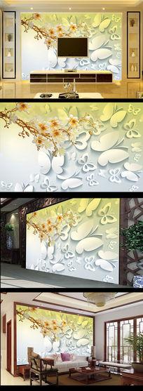 彩雕玉兰花3D蝴蝶电视背景墙