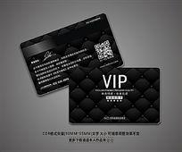 创意大气底纹VIP会员卡