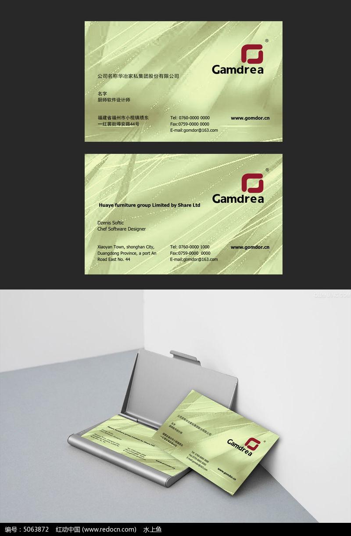 高档名片模板_名片设计/二维码名片图片素材