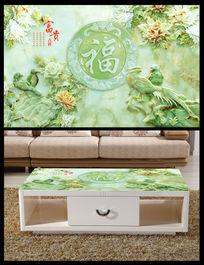 高清玉雕牡丹花鸟图3D茶几桌面 TIF