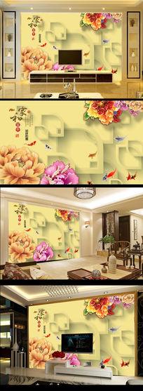 工笔画花开富贵牡丹图电视背景墙