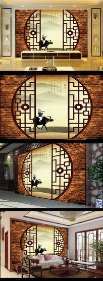古典中式格栅牧童骑牛图水墨画电视背景墙