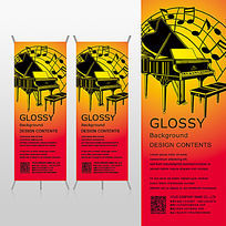 红色高档钢琴音乐器材销售X展架背景psd模板