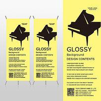 简洁大气黄色钢琴音乐演奏会音乐器材销售X展架背景psd模板