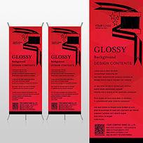经典红黑色鼓乐器销售x展架背景psd模板