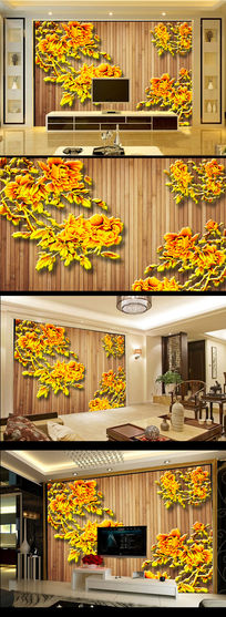 木纹木板墙壁牡丹花电视背景墙