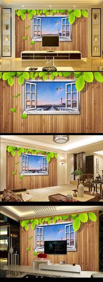 木质背景树叶窗户电视背景墙