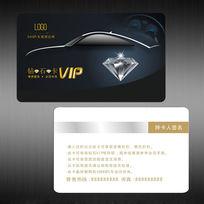 汽车会所VIP卡