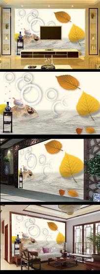 秋天落叶黄叶品茶电视背景墙