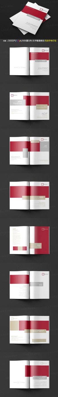 企业画册板式设计模板