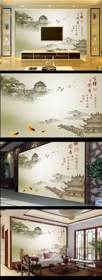 山水国画水墨画电视背景墙