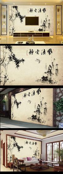水墨国画山水画电视背景墙