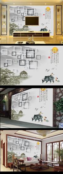 水墨画国画古典中式电视背景墙